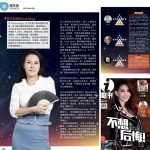 DR KHIM FEATURED